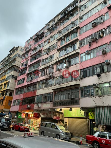11A Sheung Heung Road (11A Sheung Heung Road) To Kwa Wan|搵地(OneDay)(1)