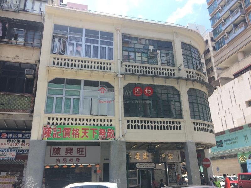 301 Castle Peak Road (301 Castle Peak Road) Cheung Sha Wan|搵地(OneDay)(1)