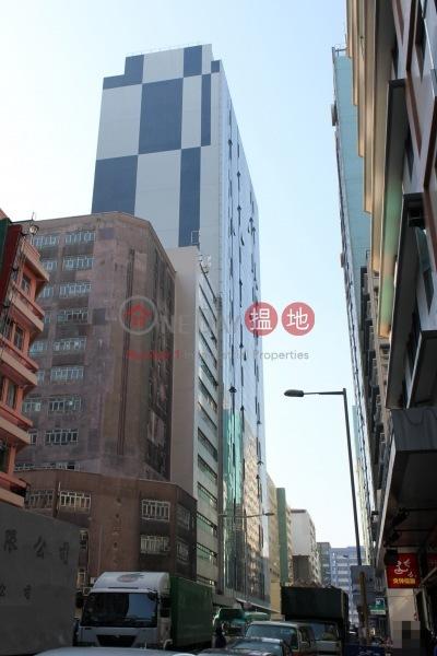 Tak Sing Industrial Building (Tak Sing Industrial Building) Kwun Tong|搵地(OneDay)(4)