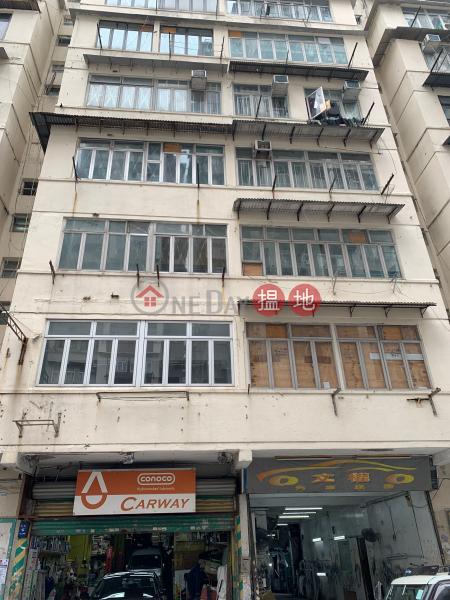 銀漢街30A號 (30A Ngan Hon Street) 土瓜灣|搵地(OneDay)(1)
