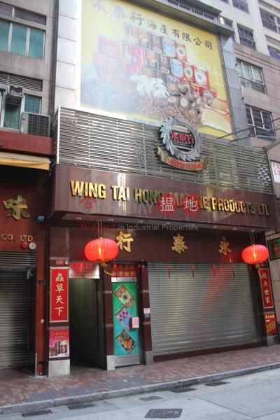Shing Lee Yuen Building (Shing Lee Yuen Building) Sheung Wan|搵地(OneDay)(2)
