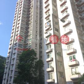 Hong Kong Garden Phase 1 Beverly Heights (Block 6),Sham Tseng, New Territories