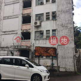 Man Tai House, Tai Hang Sai Estate|大坑西新邨民泰樓