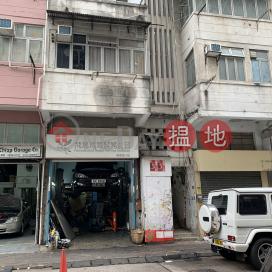 21 Hung Fook Street 鴻福街21號