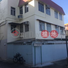 No 1 Chin Street,Peng Chau, Outlying Islands