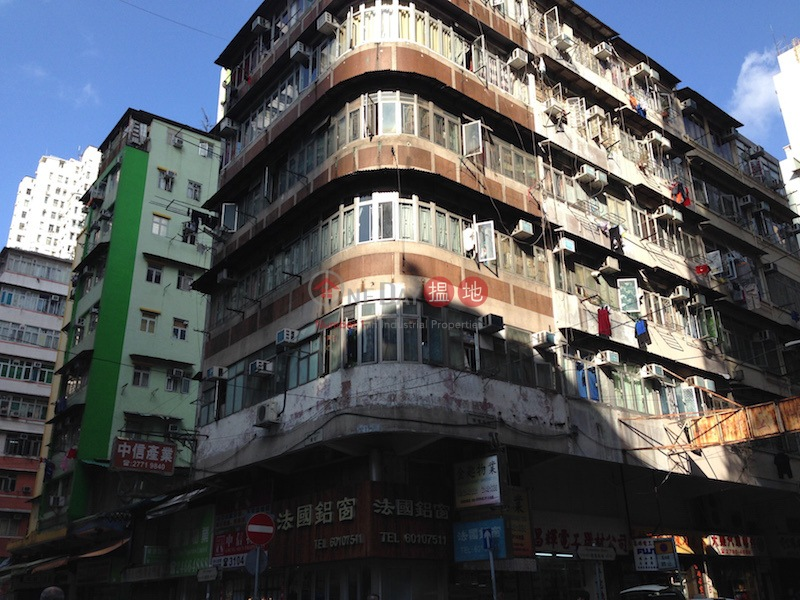 203-205 Reclamation Street (203-205 Reclamation Street) Mong Kok|搵地(OneDay)(1)