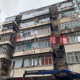 曲街21號,紅磡, 九龍