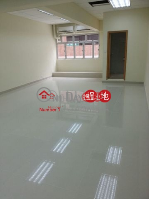 Mai Sik Industrial Building|Kwai Tsing DistrictMai Sik Industrial Building(Mai Sik Industrial Building)Rental Listings (tbkit-02883)_0