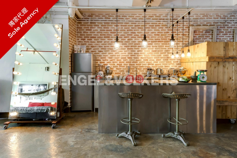 Studio Flat for Sale in Ap Lei Chau, Harbour Industrial Centre 港灣工貿中心 Sales Listings | Southern District (EVHK88738)