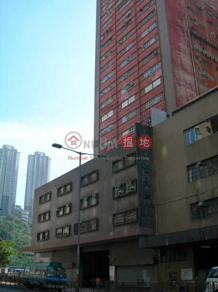 Wong\'s Factory Building (Wong\'s Factory Building) Tsuen Wan East|搵地(OneDay)(2)