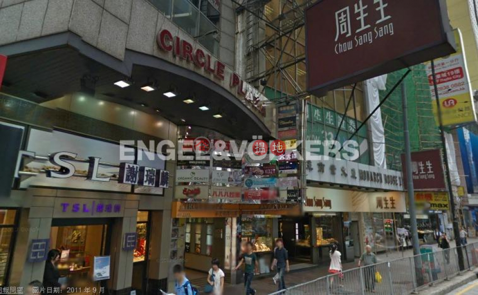 Studio Flat for Rent in Causeway Bay, Circle Plaza 永光商業大廈 Rental Listings | Wan Chai District (EVHK42034)