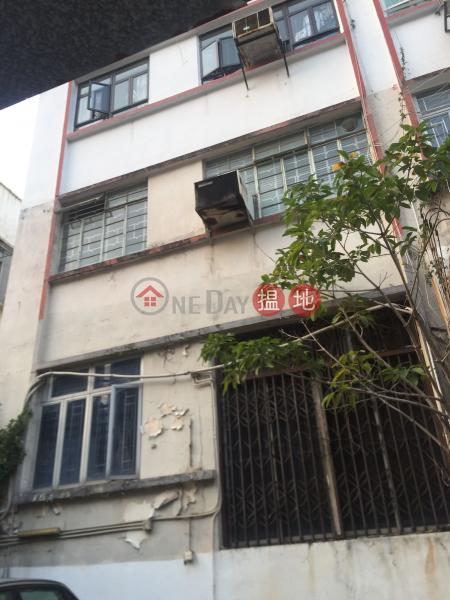 268 PRINCE EDWARD ROAD WEST (268 PRINCE EDWARD ROAD WEST) Kowloon City|搵地(OneDay)(1)