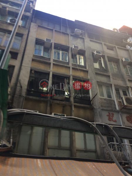 3 Li Yuen Street East (3 Li Yuen Street East) Central 搵地(OneDay)(1)