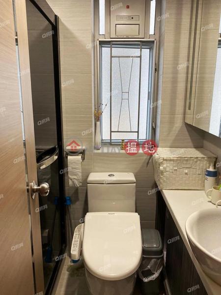 Nan Fung Sun Chuen Block 9, Low, Residential   Sales Listings   HK$ 7.5M