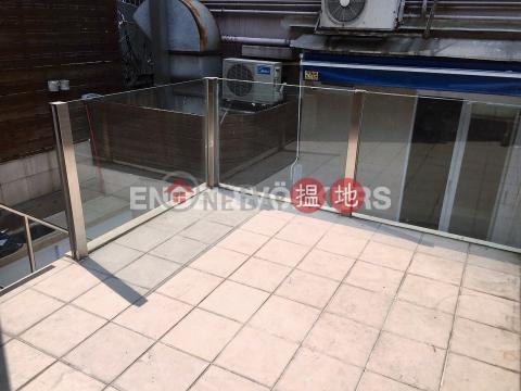 1 Bed Flat for Sale in Mid Levels West|Western DistrictRyan Mansion(Ryan Mansion)Sales Listings (EVHK60093)_0