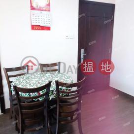 Kong Hing Court ( Block J ) Aberdeen Centre | 2 bedroom High Floor Flat for Sale