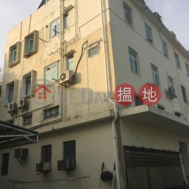 62 Mui Wo Rural Committee Road|梅窩鄉事會路62號