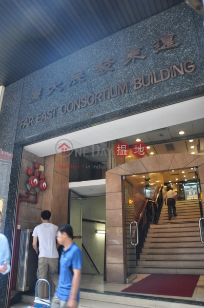 Far East Consortium Building (Far East Consortium Building ) Central|搵地(OneDay)(5)