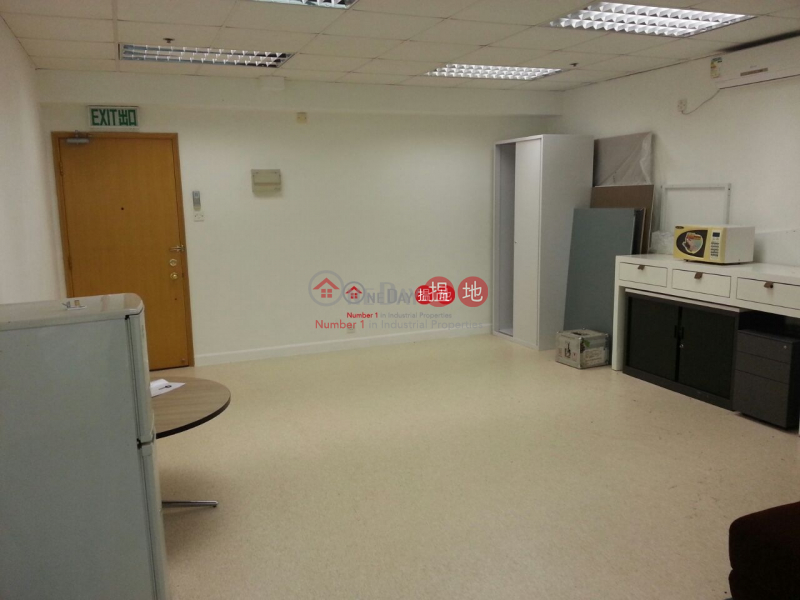 Property Search Hong Kong   OneDay   Industrial Sales Listings VIKING TECHNOLOGY & BUSINESS CENTRE