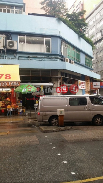 Property Search Hong Kong | OneDay | Industrial, Sales Listings | Canny Industrial Building