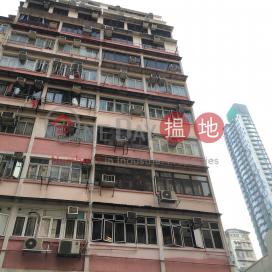Shiu Hing Building|紹興大樓