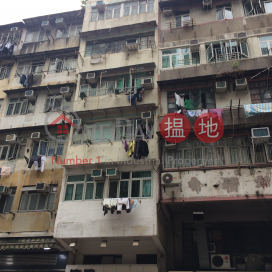 312 Castle Peak Road,Cheung Sha Wan, Kowloon