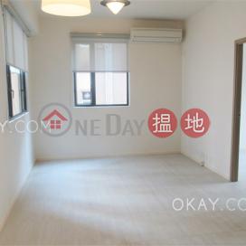 2房1廁,極高層,連租約發售《旭日大廈出租單位》