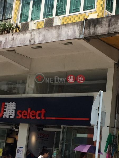 萬年街15號 (15 Man Nin Street) 西貢|搵地(OneDay)(4)
