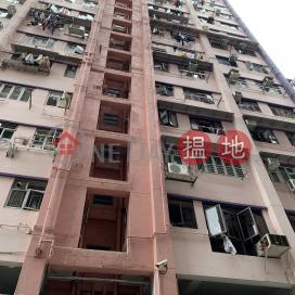 Sung Shun Building, Shung Tze Houses|崇字大廈-崇信樓