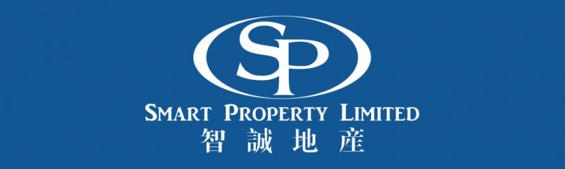 葵涌工業物業和土地買賣和租賃|Smart Property智誠地產 (image 1)