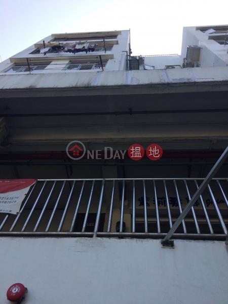 高富樓 D座 (Block D Ko Fu Building) 西貢|搵地(OneDay)(3)