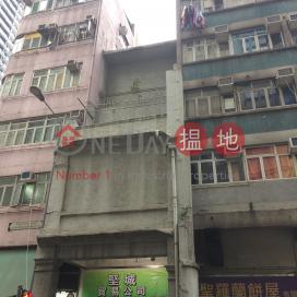 皇后大道西 295 號,西營盤, 香港島