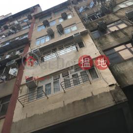 63 SA PO ROAD,Kowloon City, Kowloon