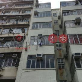 45 Nam Cheong Street|南昌街45號