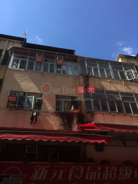 24 Yuen Long New Street (24 Yuen Long New Street) Yuen Long|搵地(OneDay)(1)