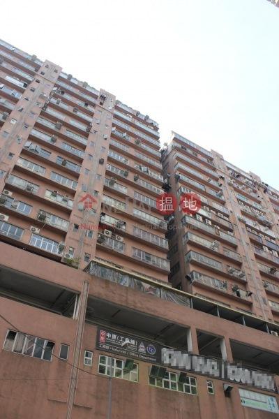好景工業大廈 (Goodview Industrial Building) 屯門|搵地(OneDay)(1)