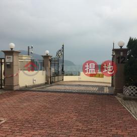 12 Tai Tam Road|大潭道12號