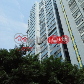 Wah Fat Industrial Building|Kwai Tsing DistrictWah Fat Industrial Building(Wah Fat Industrial Building)Sales Listings (tbkit-03049)_0