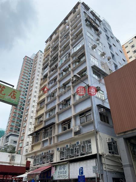 福家大廈 (Foka (Fuka) Building) 紅磡|搵地(OneDay)(1)