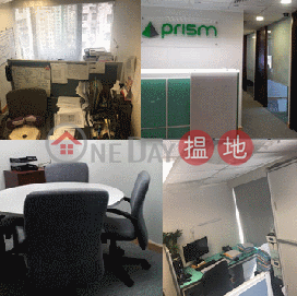 Serviced office Wan Chai Tung Wai Commercial Building instantly available|Tung Wai Commercial Building(Tung Wai Commercial Building)Rental Listings (OMMAN-0539602060)_0
