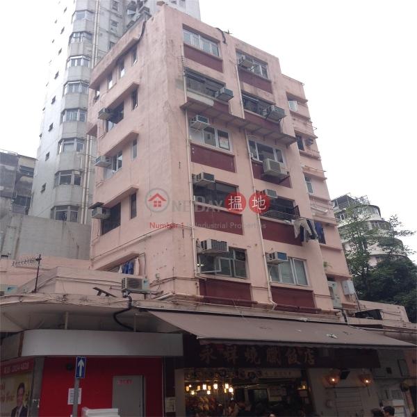 景光街2號 (2 King Kwong Street) 跑馬地|搵地(OneDay)(4)