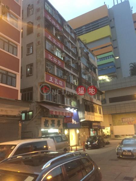 3 Min Street (3 Min Street) Jordan|搵地(OneDay)(1)
