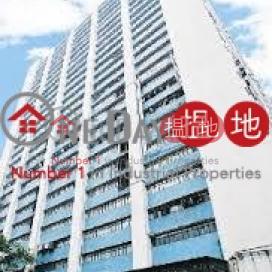 Kong Nam Industrial Building|Tsuen WanKong Nam Industrial Building(Kong Nam Industrial Building)Rental Listings (wpaca-04652)_0