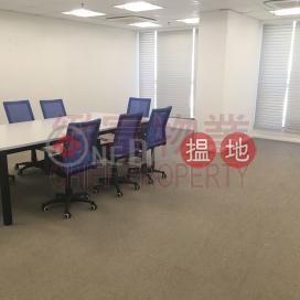 On Tin Centre|Wong Tai Sin DistrictOn Tin Centre(On Tin Centre)Rental Listings (71281)_0