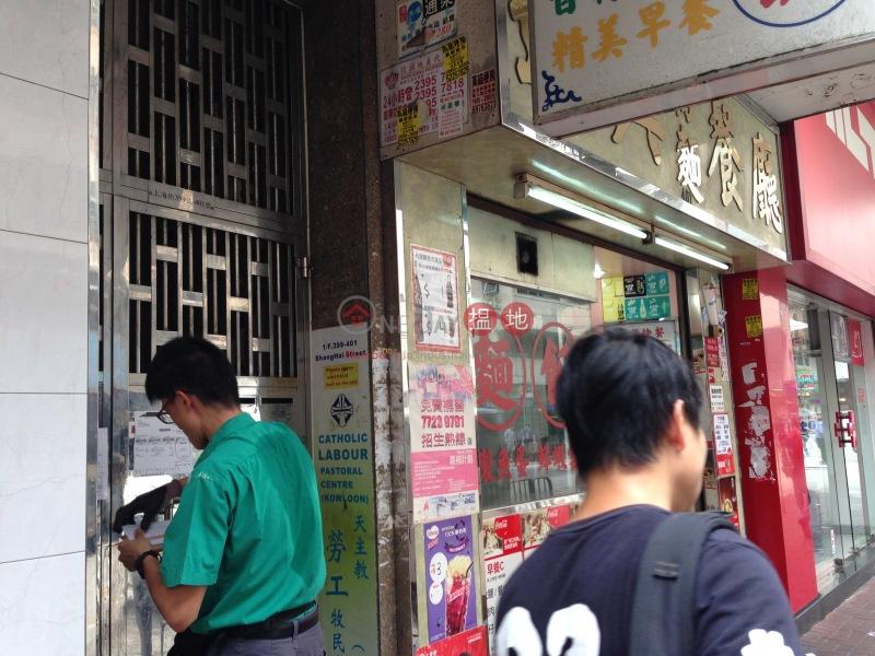 399-401 Shanghai Street (399-401 Shanghai Street) Mong Kok|搵地(OneDay)(2)
