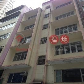 新村街19號,銅鑼灣, 香港島