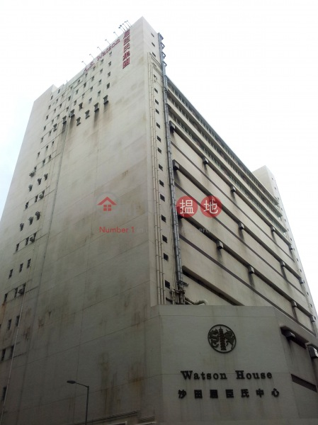 Watson House (Watson House) Fo Tan|搵地(OneDay)(2)