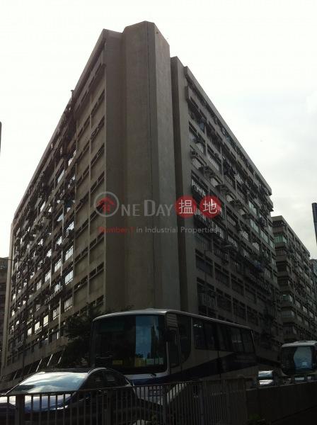 Winner Building (Winner Building) Hung Hom|搵地(OneDay)(1)