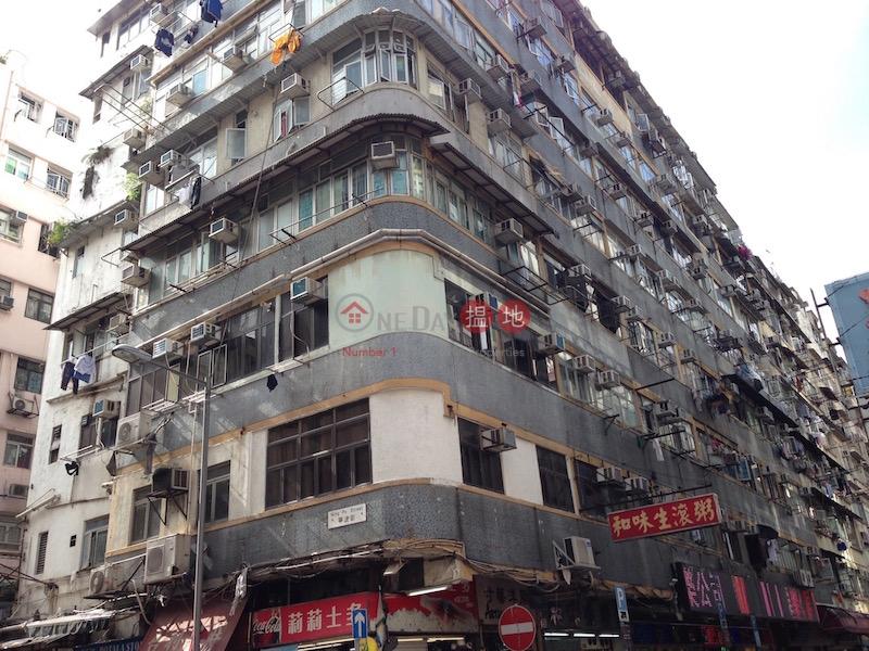 Kam Po Building (Kam Po Building) Jordan 搵地(OneDay)(1)