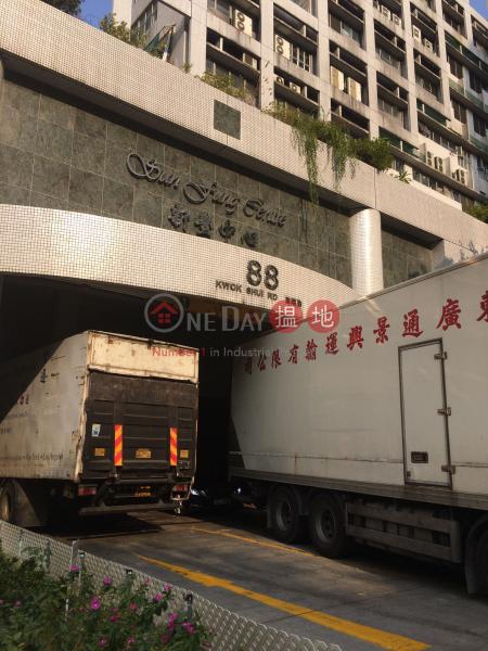 新豐中心 (Sun Fung Centre) 大窩口|搵地(OneDay)(1)